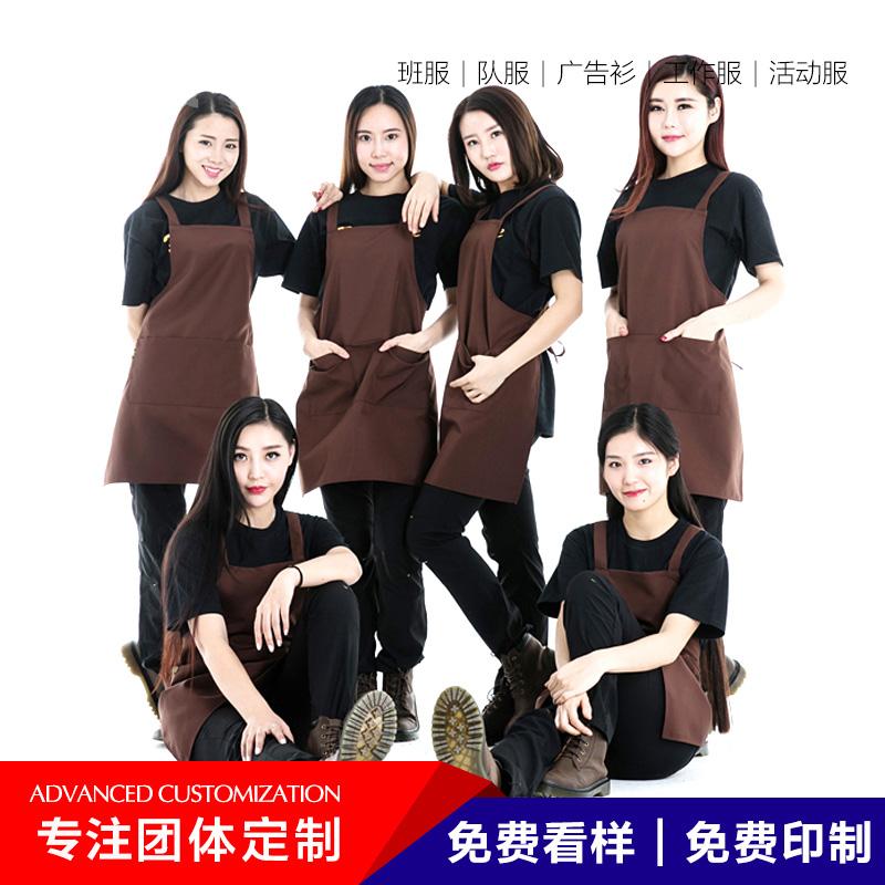 围裙定制可印字广告logo